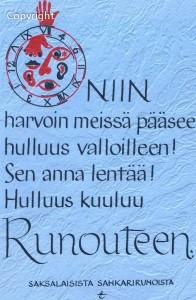 Hylätty Nalle 2014-_20140816_15_30_40_Pro