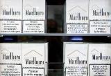 Tupakka tappaa espanjankielellä.