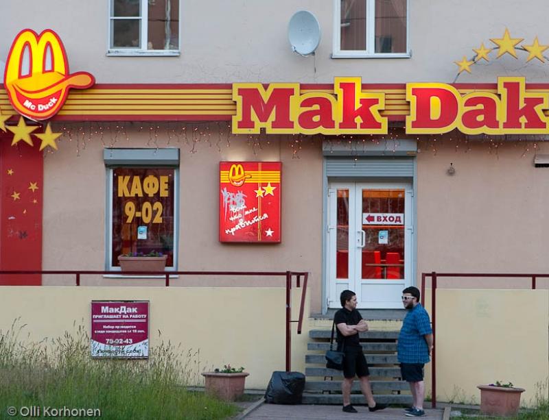 Mak Dak, hampurilaisravintola, Petroskoi2011
