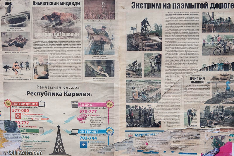 Sanomalehden aukeama, Petroskoi 2011