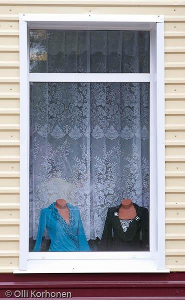 Kotiompelimon näyteikkuna, Aunus 2011