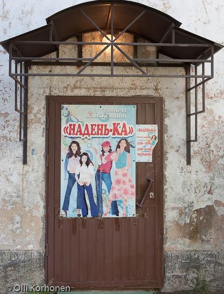 Ovi jossa juliste, Sortavala 2011