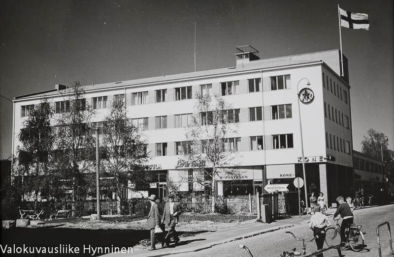 Kajaani, Pienteollisuustalo, 1960-luku.