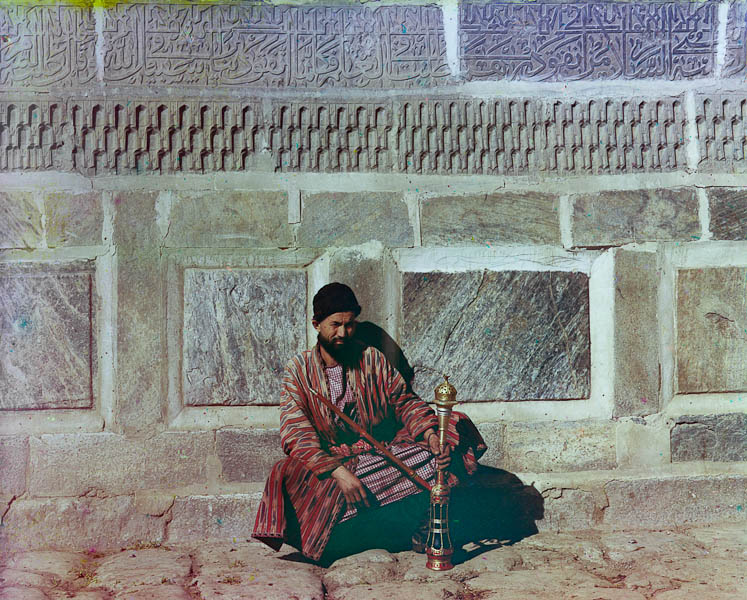 Vesipiippu, Samarkand.
