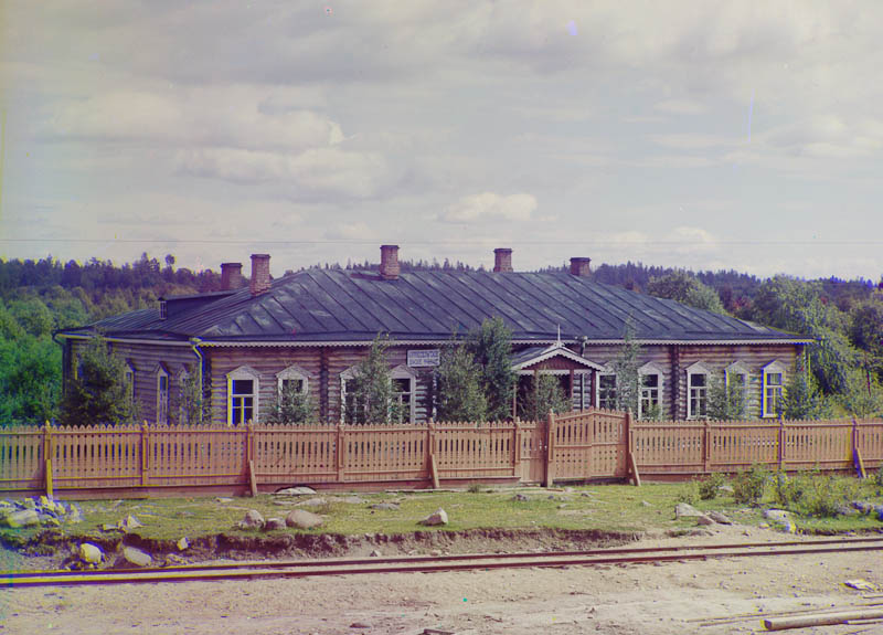 Koulu Perguban kylässä.