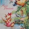 vanha pääsiäiskortti